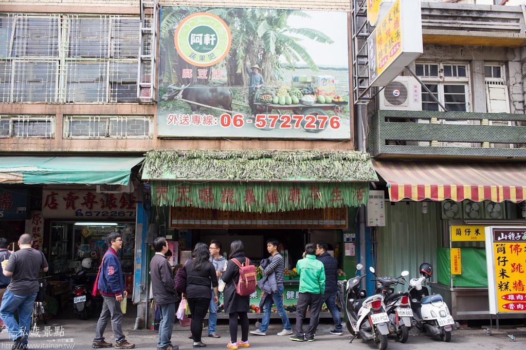 台南私藏景點-麻豆市場吃吃吃 (26)