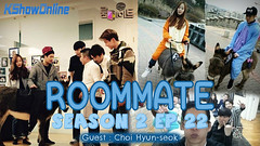 Roommate S2 Ep.22