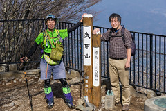 武甲山頂の雄姿・・・ミラさんとTomさん