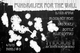 mobius ii | new space fundraiser