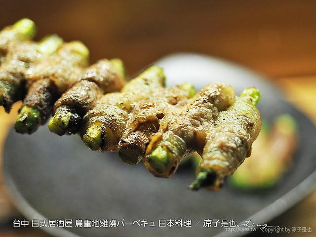 台中 日式居酒屋 鳥重地雞燒バーベキュ 日本料理 37