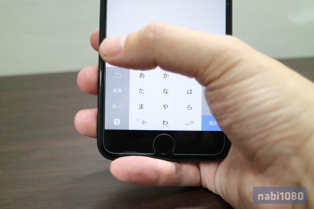 iPhone 7 Plus10