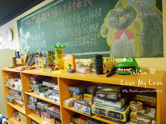 台北公館桌遊店推薦桌兔子 (3)