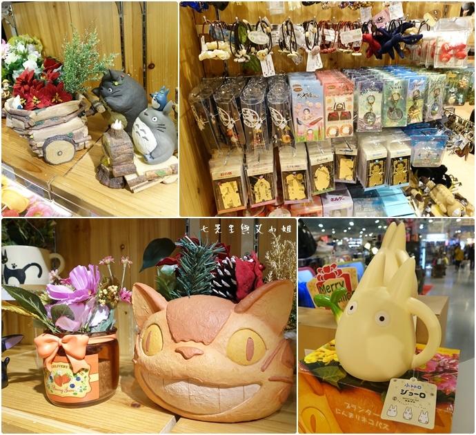 20 Donguri Republic 橡子共和國 龍貓專賣店