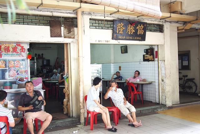 Heap Seng Leong, 10 North Bridge Road, Singapore
