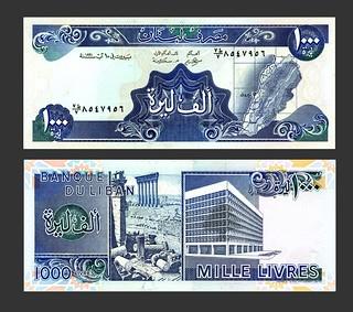 Lebanon 1000 - 1990s