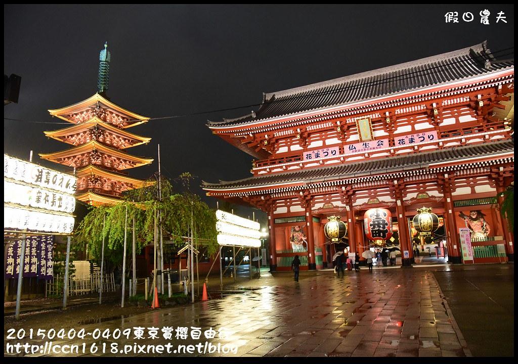 20150404~0409東京賞櫻自由行DSC_4587