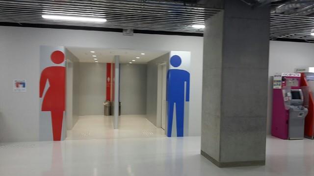 成田機場第三航廈內側男女洗手間