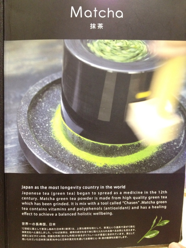nanas-green-tea-one-utama-menu-1