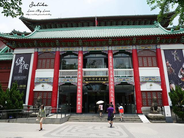 台北一日遊景點推薦歷史博物館