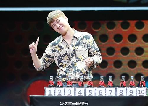BIGBANG FM Guangzhou Day 2 2016-07-08 (134)