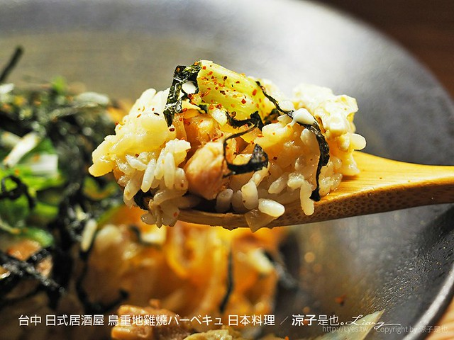 台中 日式居酒屋 鳥重地雞燒バーベキュ 日本料理 58