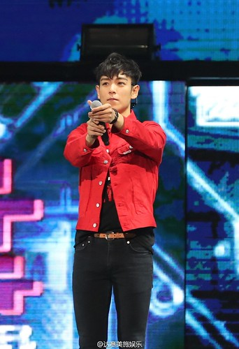 BIGBANG FM Beijing Day 2 2016-07-16 TOP (21)