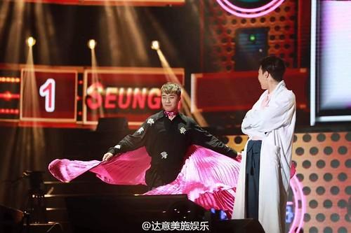 BIGBANG Chongqing FM Day 3 2016-07-02 (71)