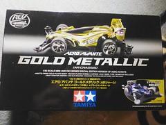 Ah senangnya.... avante gold nya sudah tiba di garasi. #tamiyamini4wd #mini4wd #tamiya #avante #gold #boystoys #koleksi #toy