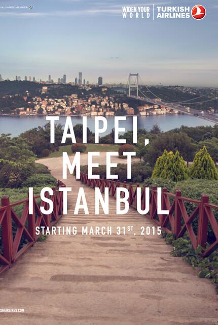 現在就搭乘土耳其航空,台北直飛伊斯坦堡