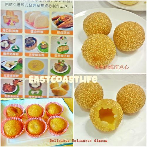 Hainanese balls
