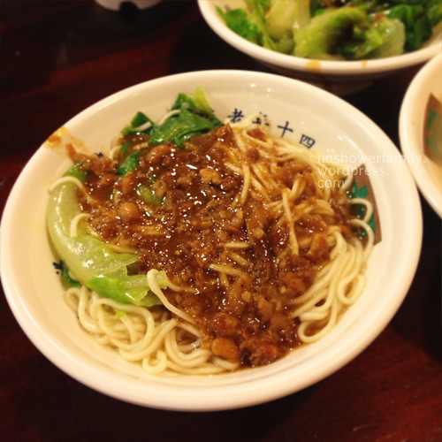 Braised ground Pork with noodles