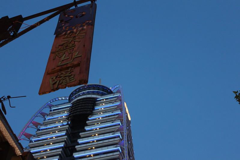 17度C大陸沙發客-西門町美食-美觀園-SOFREE披薩 (7)