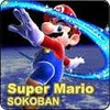 Super Mario Sokoban