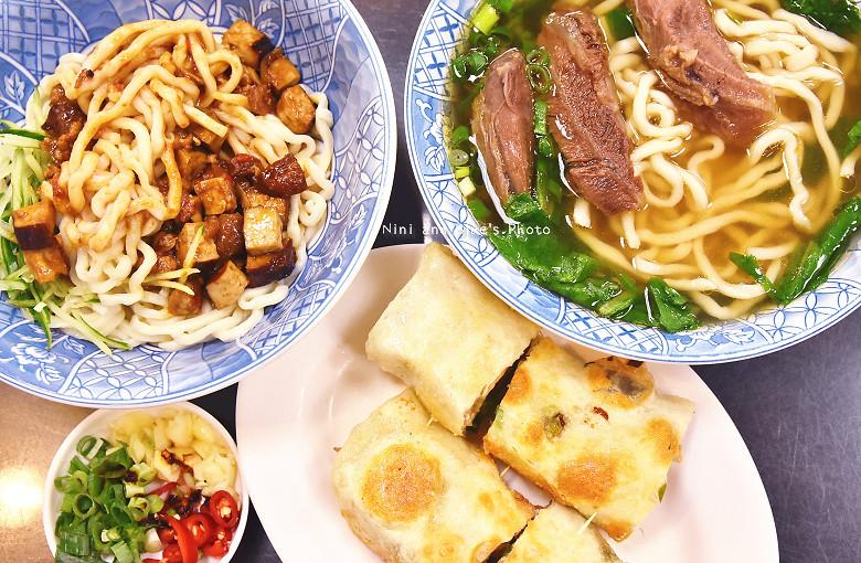 台中公益路平價美食小吃餐廳山東餃子麵食館15