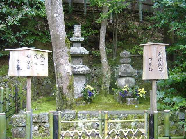 Gio-ji pagodas