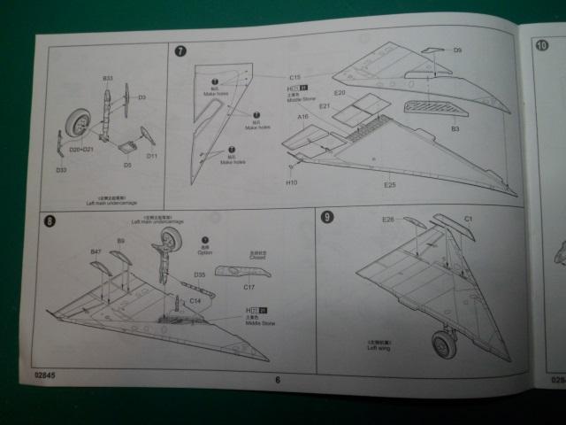 Ouvre boîte Shenyang J-8 II Finback B [Trumpeter 1/48] 16711169908_4eca8f0d33_o