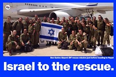 The Israeli rescue mission to Nepal just before boarding.