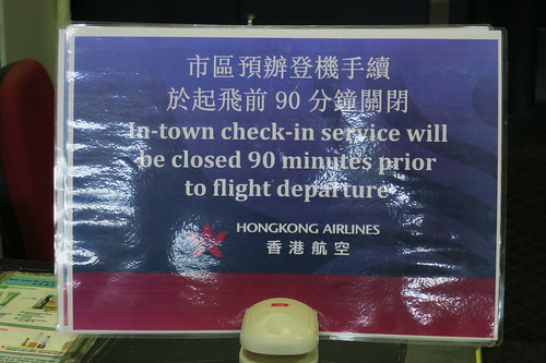 In-town Check-in at Sta. Hong Kong Kong