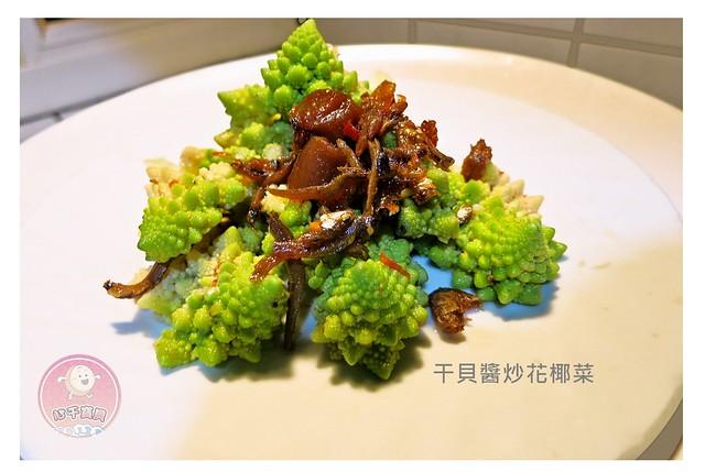 干貝醬花椰菜
