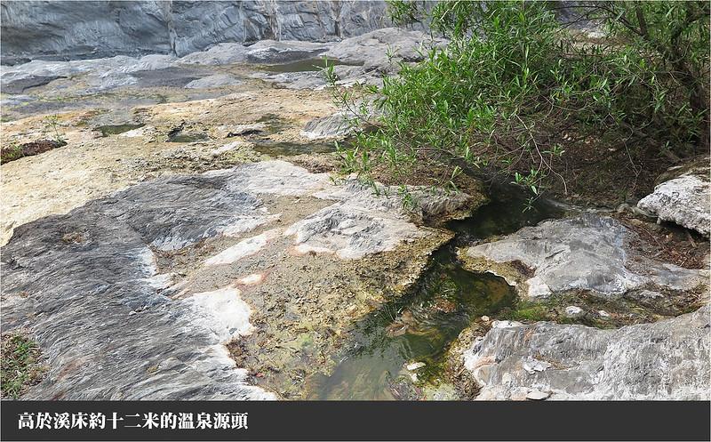 加年端溫泉041