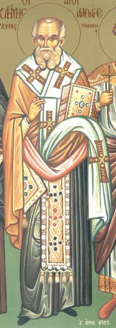 Sfantul Sfintit Mucenic Clement al Ancirei