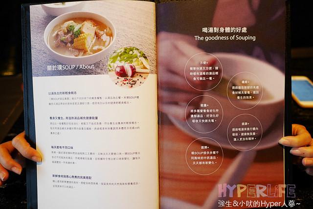 中式料理,中式牛排,價格,北方麵食,台中,套餐,好吃,好喝,小吃類,推薦,湯,熱炒,牛肉麵,蒸餃,輕食 @強生與小吠的Hyper人蔘~