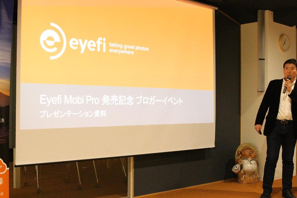 Eyefi Mobi Pro 発表会記念 ブロガーイベント