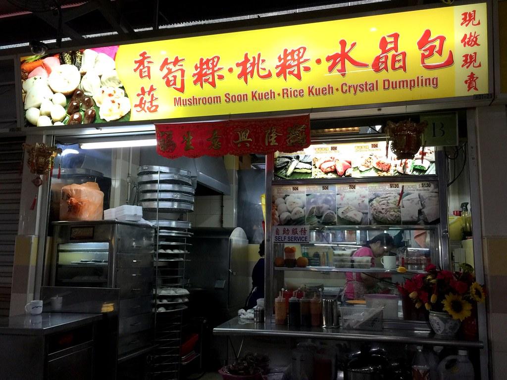 Teochew Kueh Stall