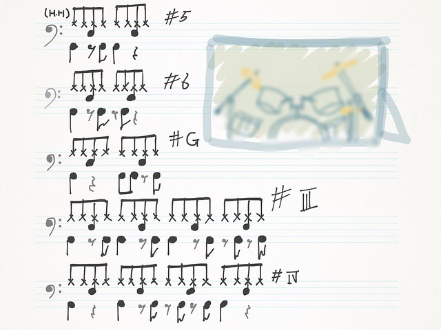 variation 8th note feel