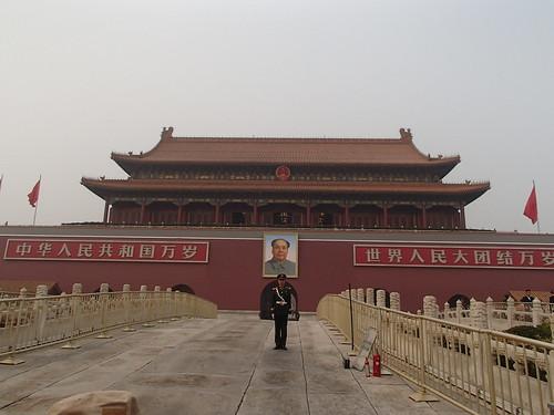 北京旅行 詳細編 第三話 故宮散策 - naniyuutorimannen - 您说什么!