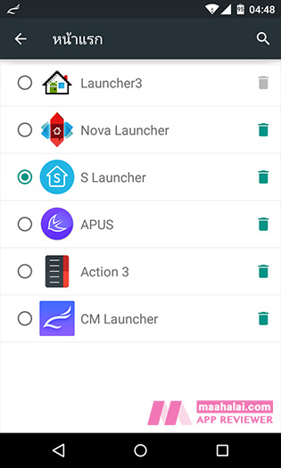 Android Launcher