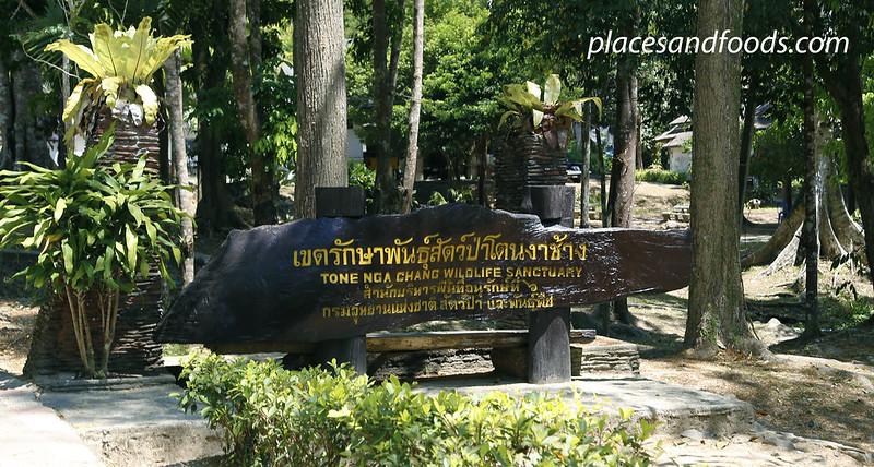 Namtok Ton Nga Chang (Elephant Tusk Falls) sign