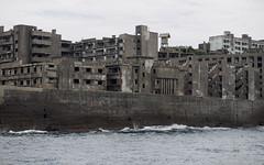 軍艦島 Gunkanjima