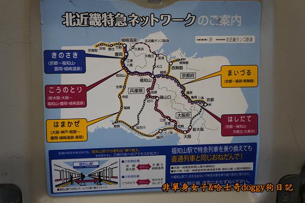日本JR地鐵電車便當24