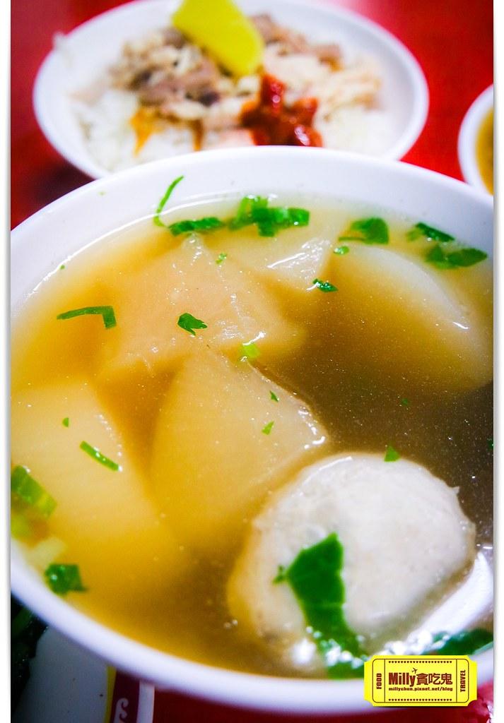 郭家嘉義火雞肉飯0017