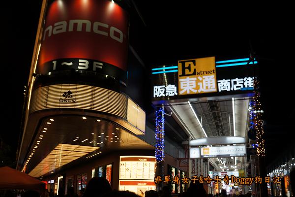 大阪阪急東通商店街がんこ日本料理21