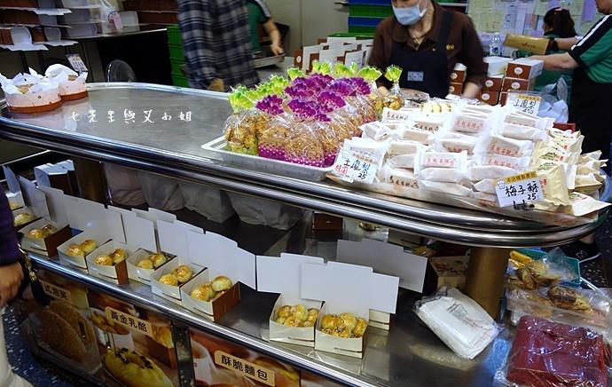 9 板橋小潘蛋糕坊 鳳梨酥 鳳黃酥 蛋糕