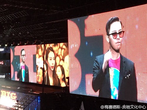 BIGBANG Fan Meeting Shanghai Event 1 2016-03-11 (107)