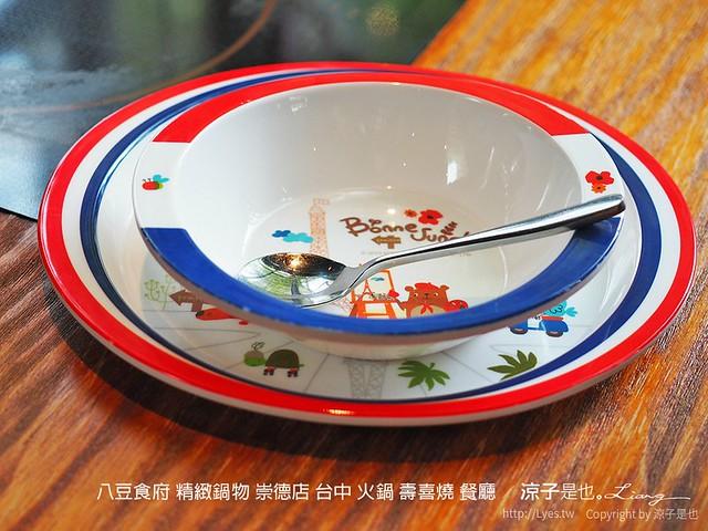 八豆食府 精緻鍋物 崇德店 台中 火鍋 壽喜燒 餐廳 27