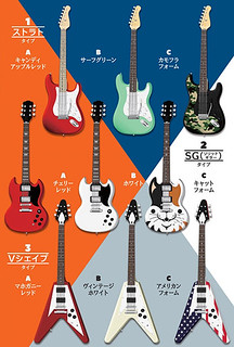 F-toys「吉他MONO」 1/12尺寸比例 盒玩作品