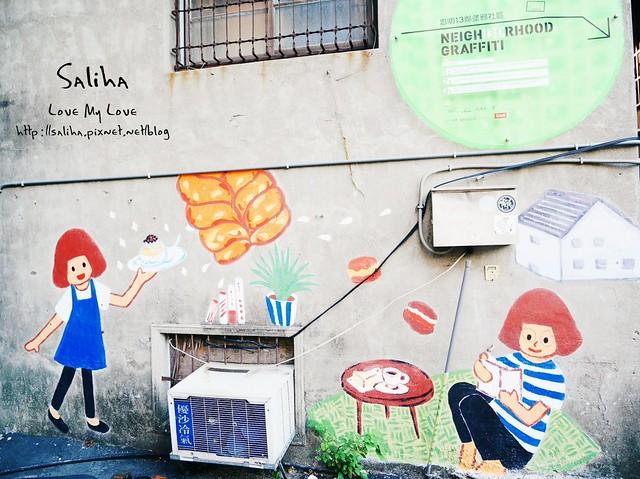 台中景點怪獸街 (1)