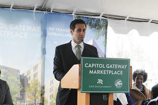 March 24, 2015 Capitol Gateway Groundbreaking