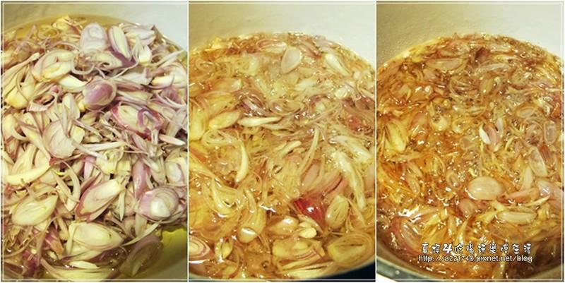 09炸油蔥酥